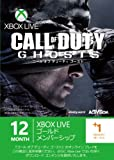 Xbox Live 12ヶ月+1 ヶ月 ゴールド メンバーシップ コール オブ デューティ ゴーストエディション
