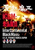 ICBM:米仏韓日 -Inter Continental Black Mass:U.S.A./FRANCE/KOREA/JAPAN [DVD]