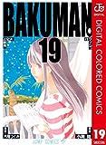 バクマン。 カラー版 19 (ジャンプコミックスDIGITAL)