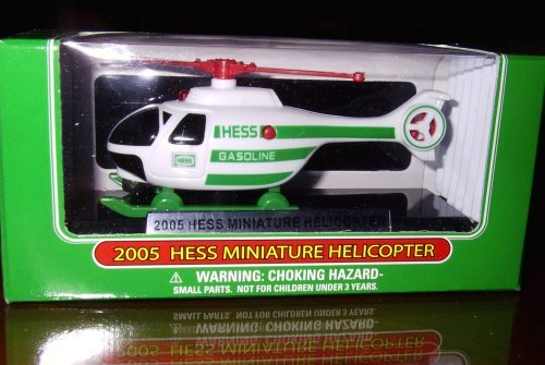 2005 Hess Miniature Helicopter - 1