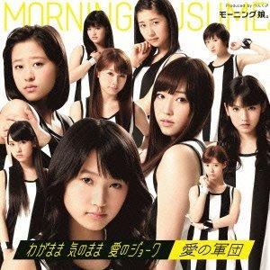 (TV-Variety)(720p) HKT48のごぼてん! ep53 150614