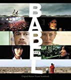 バベル-オリジナル・サウンドトラック [Soundtrack] / グスタボ・サンタオラージャ, 坂本龍一, ノーテック・コレクティヴ (演奏) (CD - 2007)