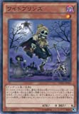 遊戯王アーク・ファイブ / ワイトプリンス(ノーマルレア) / ザ・デュエリスト・アドベント/シングルカード