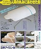 斉藤アイロン台 MS-1 立体アイロン台 オフホワイト