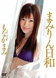 まみりん日和 [DVD]