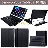【JUVENA】Lenovo Yoga Tablet 2 10(1050F・1051F)専用bluetoothキーボード付カバー キーボード分離可能 US配列(ブラック)
