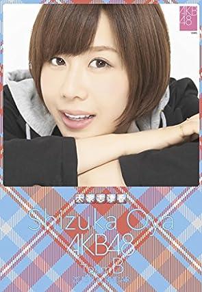 クリアファイル付 (卓上)AKB48 大家志津香 カレンダー 2015年