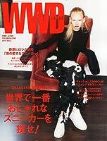 WWD Japan 2015秋号 2015年 10月号 [雑誌]