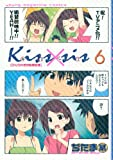 DVD付き限定版   Kiss×sis 6巻