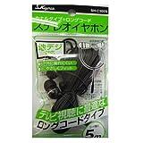 スカイニー テレビイヤホン ステレオ・両耳タイプ カナルタイプ+ロングコード(5m)