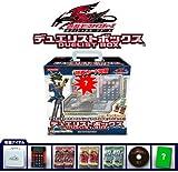 遊戯王5D's OCG DUELIST BOX デュエリストボックス