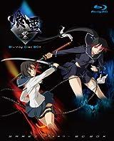 喰霊-零- Blu-ray Disk BOX (初回限定生産) (2009)