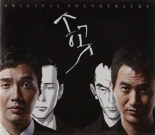 錐 韓国ドラマOST (JTBC)