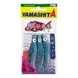 ヤマシタ(YAMASHITA) 鯛歌舞楽 波動ベイト #12 イワシブルー