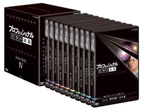 プロフェッショナル 仕事の流儀 第IV期 BOX [DVD]