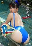 時東ぁみ/Pantat(パンタッ) [DVD]