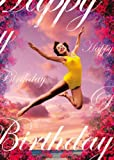 Happy Birthday, Ballet Dancer, Greetings Card