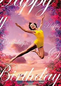 Happy Birthday Ballet Dancer Greetings Card Amazon Co