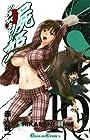 屍姫 第16巻