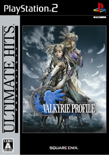 Valkyrie Profile 2: Silmeria (Ultimate Hits) [Japan Import] (Valkyrie Profile Ps2 compare prices)