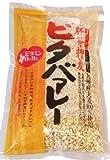 西田精麦 胚芽押麦ビタバァレー 350g×8袋