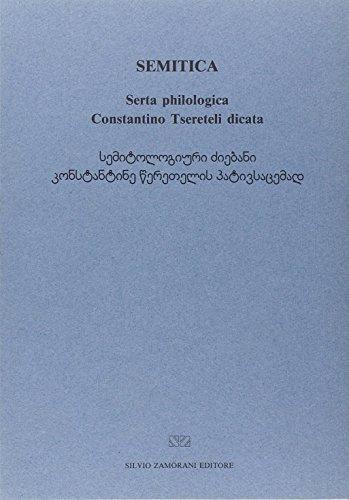 semitica-serta-philologica-constantino-tsereteli-dicata