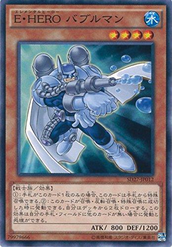 遊戯王カード SD27-JP012 E・HERO バブルマン(ノーマル)遊戯王アーク・ファイブ [-HERO's STRIKE-]