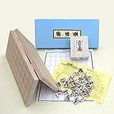 Conjunto de Genji piezas de laca escrita y juego de ajedrez nueva peluca No. 6 tablero abatible (jap?n importaci?n)