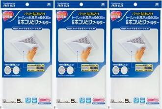 【Amazon.co.jp限定】パッと貼るだけお部屋やトイレの通気口の抗菌ホコリとりフィルター15枚セット