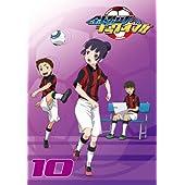 銀河へキックオフ!! Vol.10 [DVD]