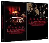 L.A.コンフィデンシャル 製作10周年記念 (初回生産限定版)