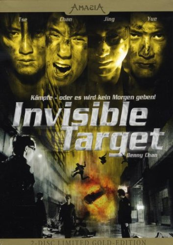 Invisible Target - Gold Edition [Limited Edition] [2 DVDs]
