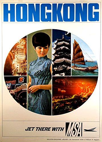 hong-kong-vintage-travel-jet-vi-con-msa-riproduzione-artistica-formato-a3