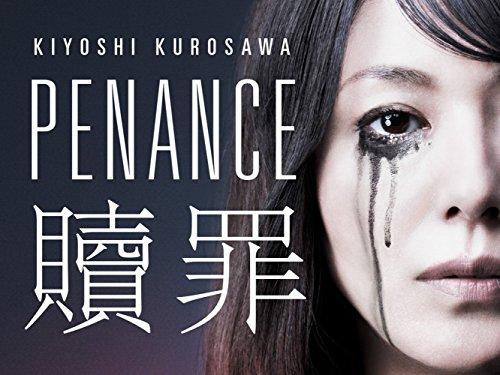 Penance Season 1
