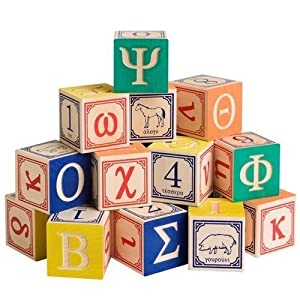 Uncle Goose Greek Alphabet Wooden Blocks - Made in the USA