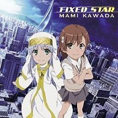 FIXED STAR ����Łu�Ƃ��閂�p�̋֏��ژ^ -�G���f���~�I���̊��-�v�G���f�B���O�e�[�}