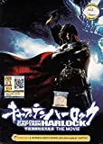 Space Pirate Captain Harlock Live Action Movie (Japanese Movie w. English Sub - All Region DVD)