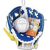 カイザー(Kaiser) 野球 キッズ グローブ & 8インチ ボール付 KW-305B