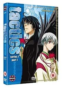 Tactics - Series 1 Vol.1 [DVD]