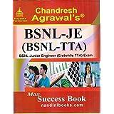 BSNL-JE (BSNL-TTA) Junior Engineer (Erstwhile TTA) Exam
