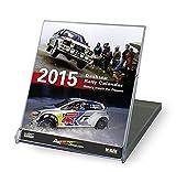 2015 Desktop Rally Calendar: History Meets the Present