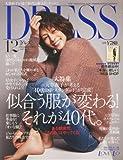 DRESS (ドレス) 2013年 12月号 [雑誌]