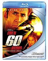 映画「60セカンズ」Blu-ray