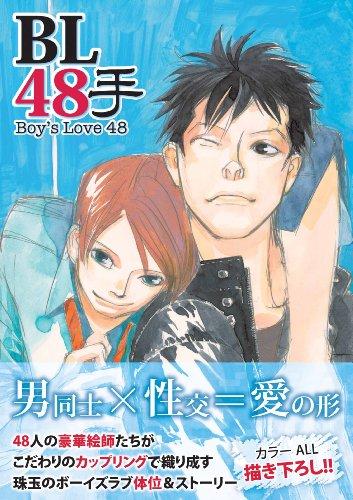 BL48手 boy's Love 48