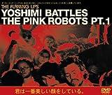 Yoshimi Battles The Pink Robots Pt. 1