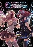 吟遊Planet☆MOSAIC.LIVE DVD 〈初回限定盤〉