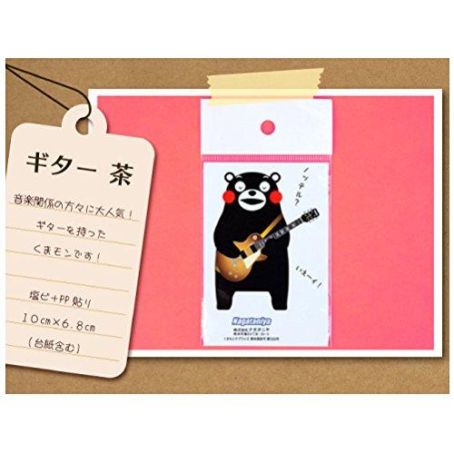 くまモン の ミニ ステッカー / ギター 茶 / ゆるキャラグランプリ 2011 1位 獲得 熊本 県 の キャラクター / くまもん グッズ 通販