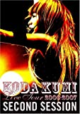 倖田來未 DVD 「KODA KUMI LIVE TOUR 2006-2007 second session」