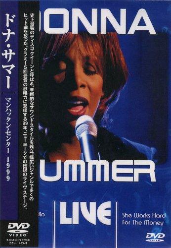 ドナ・サマー マンハッタン・センター 1999 PSD-2020 [DVD]
