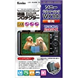 Kenko デジタルカメラ用液晶プロテクター SONY デジタルカメラ Cyber-shot WX100 用 KLP-SCSWX100